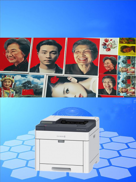 Red laser ceramic printer xerox cp318dw